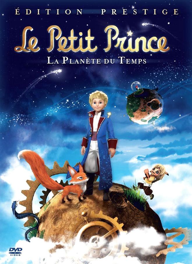 с кем познакомился маленький принц на планетах