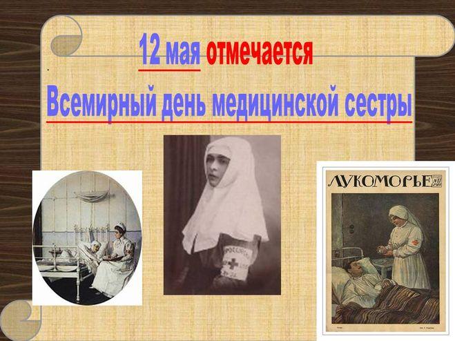 http://cdn.bolshoyvopros.ru/files/users/images/c9/6c/c96cf109445df07ad813c2f555a147ec.jpg