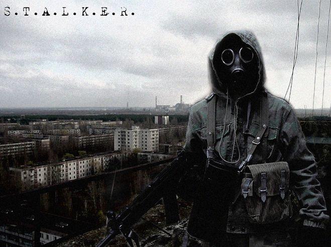 Где Игру Сталкер Тень Чернобыля