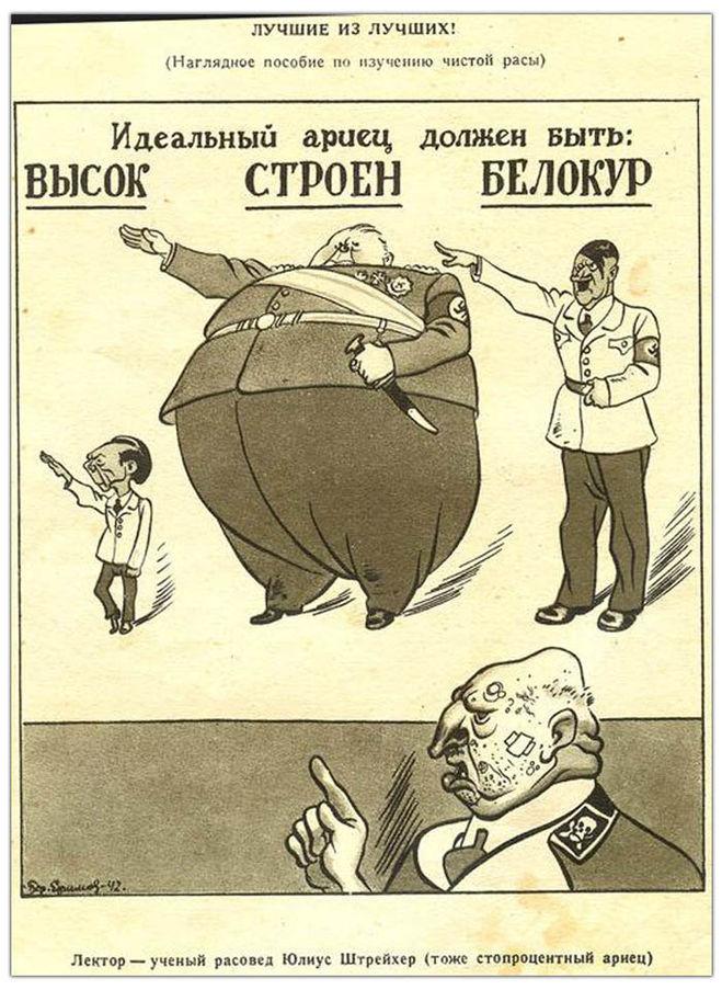 фото гитлер сталин