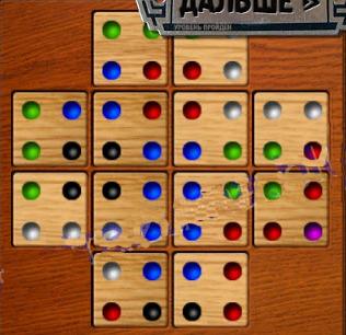 Как Пройти Квадраты 1 Игры Разума