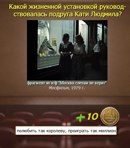 где можно познакомиться с москвичкой