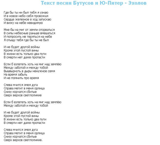 Олрайт олрайт слова в песне поет женщина