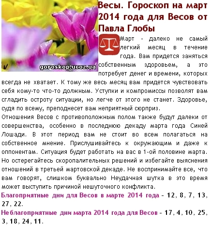 Лунный календарь календарь стрижки календарь садовода церковный календарь.