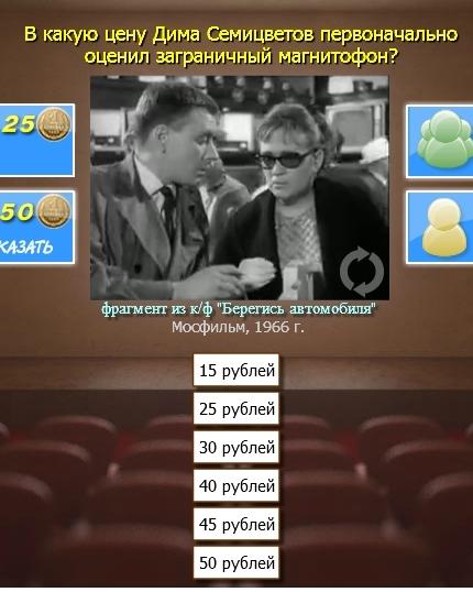 Ответы игры 4 фото 1 слово Угадай слово с 201 по 205