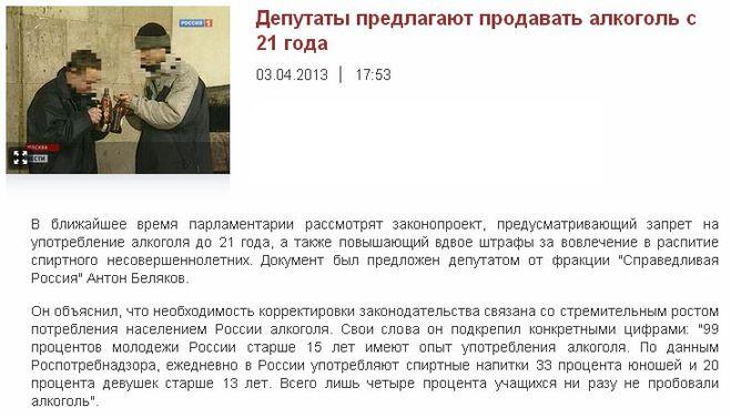 До Скольки Можно Купить Алкоголь Украине 2012