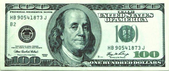 На 100 долларовой купюре изображен гкпи 06 1016