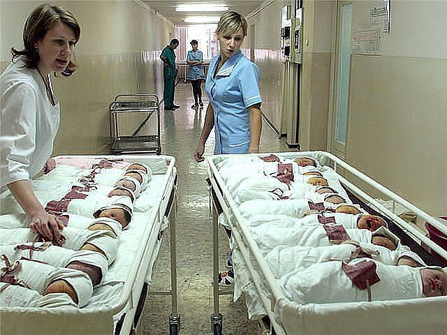 в бол це им ерамишанцева есть вакансии медсестры это