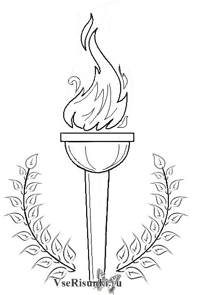 Как нарисовать факел