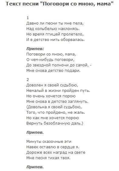 армения моя песня текст кто использует