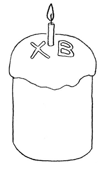 Как нарисовать Пасхальный кулич карандашом поэтапно?