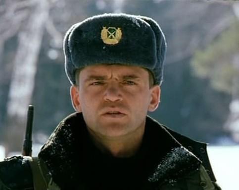 Должностное Лицо В Лесах России 5 Букв - фото 5