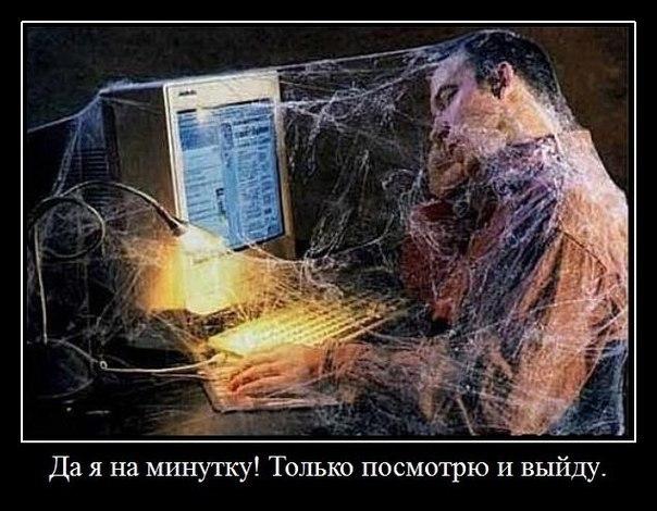 интернет знакомства болезнь общества