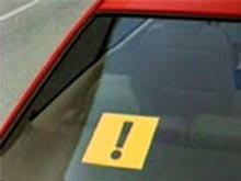 сколько лет стажа должен ездить ученик на авто со знаком