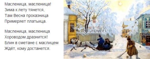http://cdn.bolshoyvopros.ru/files/users/images/dd/a8/dda8462d61eb15ea3985c18b67da2754.png