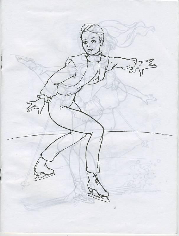 картинки катание на коньках в россии