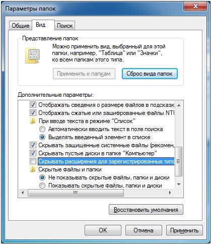 postoyanno-vilaziet-okno-disk-otsutstvuet