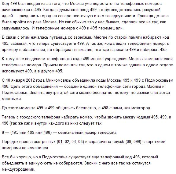 Дата выпуска: 2015 платформа: windows xp,vista,7,8 интерфейс: русский размер: 9288 мб