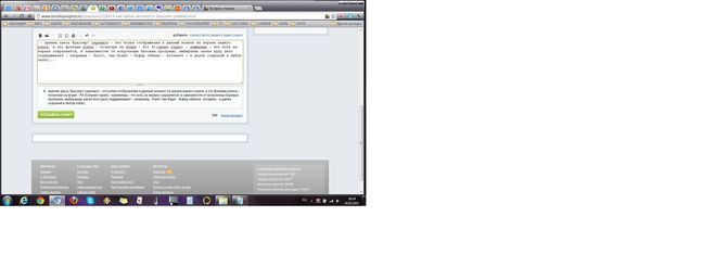Как сделать скриншот браузере