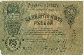 Как называется коллекционирование бумажных денежных знаков ответ металлоискатель 24