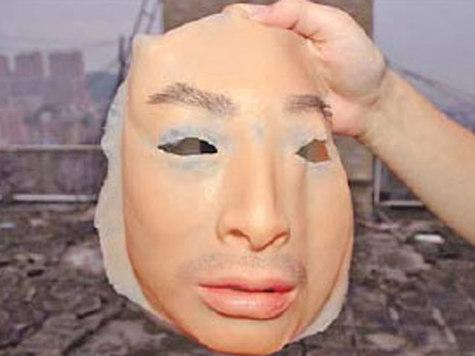 Изготовление масок из кожи своими руками