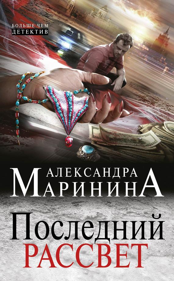 Обучение астрологии книги онлайн марин иной свои фото