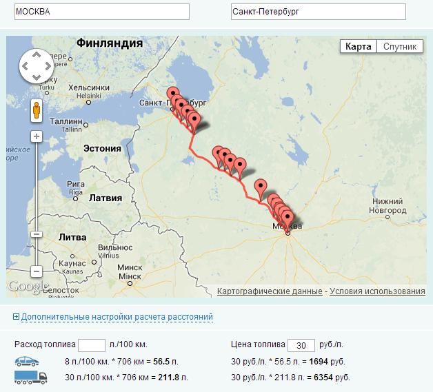 Расстояние от питера до москвы - 76b
