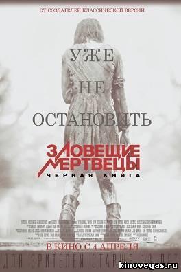 Самые страшные новые фильмы ужасов