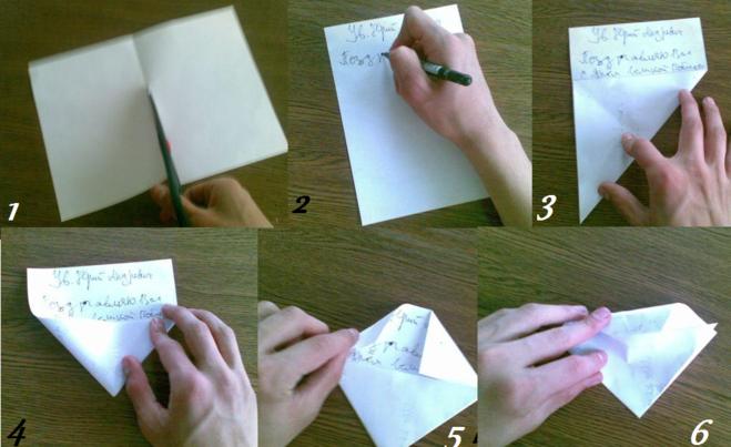 Как сделать так чтобы не присылали письма