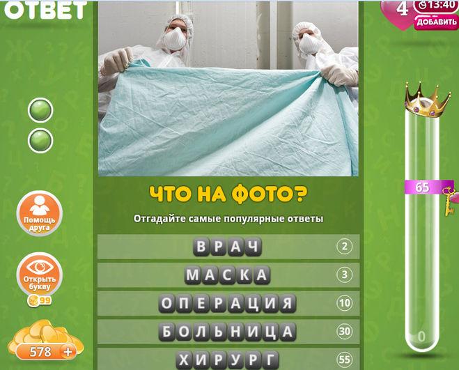 Кострома муз первая городская больница