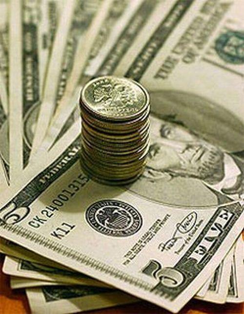 Курс доллара возрождение на сегодня