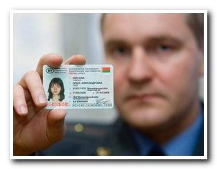 Где сделать справку на замену водительского удостоверения