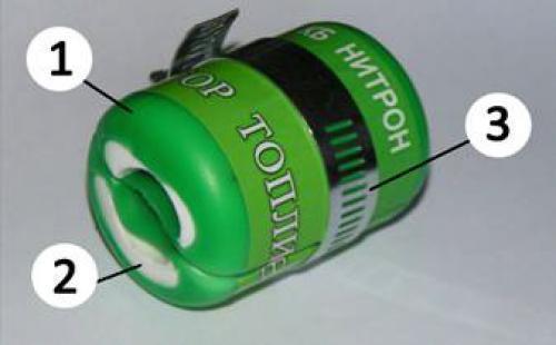 Фото 2. Накидной магнитный активатор топлива в сборе Обозначения: 1,2 - Пол