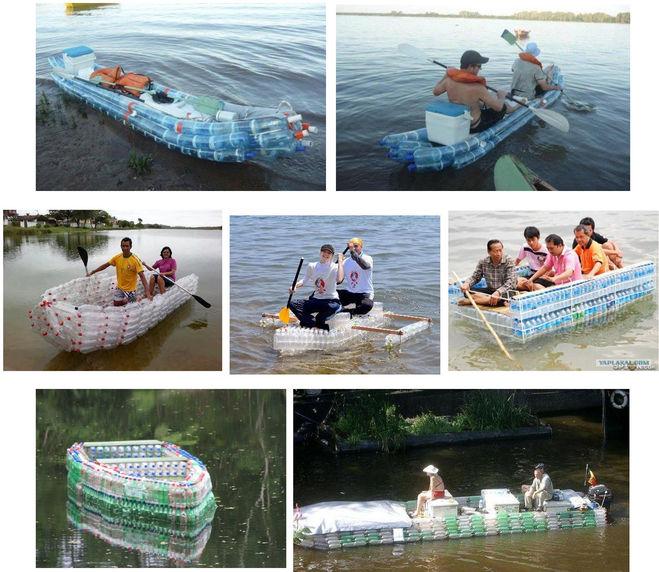 Как из пластиковой бутылки сделать лодку 392