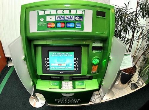 krediti-pod-5-dlya-selskogo-hozyaystva