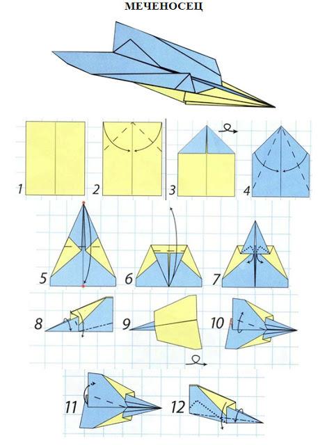 Как сделать самолет который летает 100 метров схема - 2800000.net