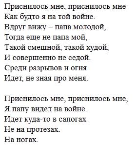 Текст песни Фактор 2  Шалава  скачать слова песни Шалава