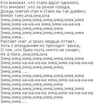Морозов ульяновск новый год