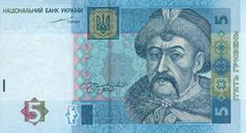 10 гривен кто изображен необъяснимые находки фото