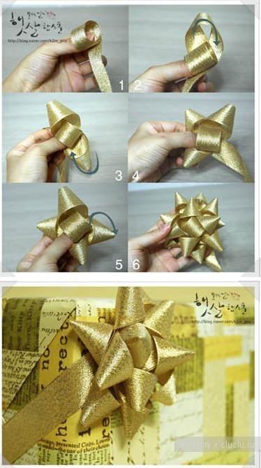 Банты для подарков своими руками пошаговое фото