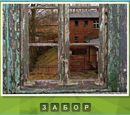 Старинные окна фото