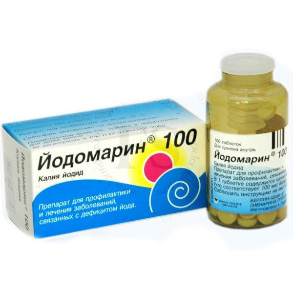 нужно ли беременным пить йодомарин
