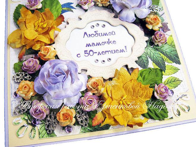 Текст открыток с цветами 518