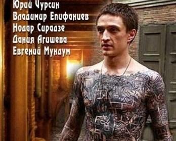Когда начнется побег 3 русская версия